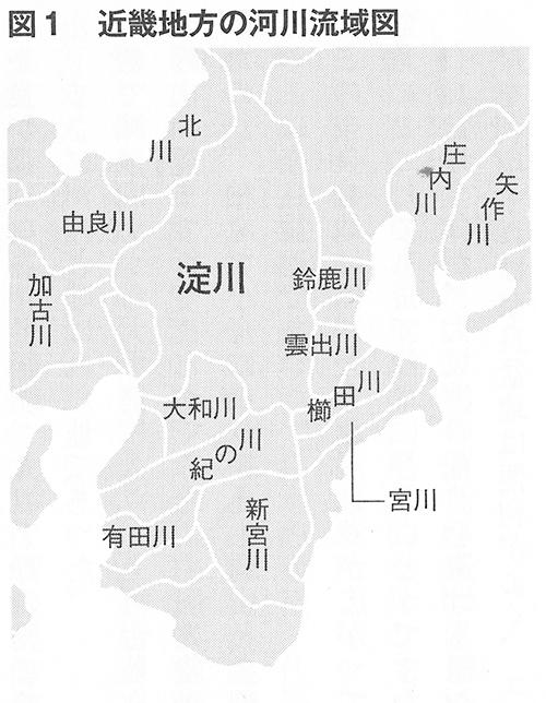 近畿地方の河川流域図